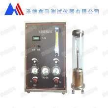 XYC-75系列型氧指数测定仪