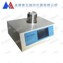 差示扫描量热仪DSC-500A