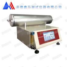 炭黑含量测试仪XTH-900A